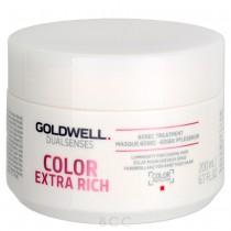 Goldwell DualSenses Color Extra Rich Brilliance 60 Second Treatment