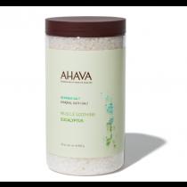 Ahava Dead Sea Salts Eucalyptus Bath Salt 32oz