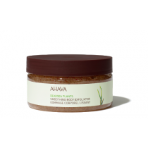 Ahava Smoothing Body Exfoliator 7.9oz